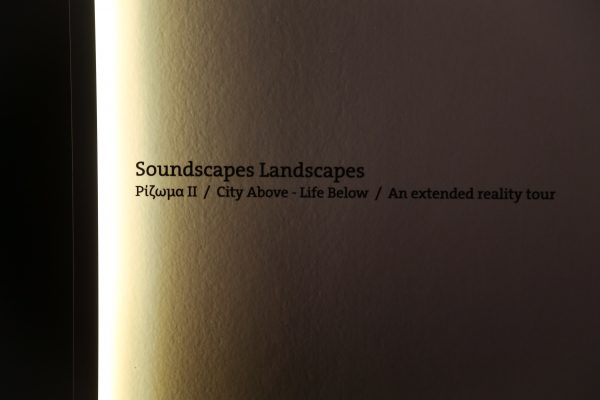 Kiki Papadopoulou_Soundscapes Landscapes IMG_4605